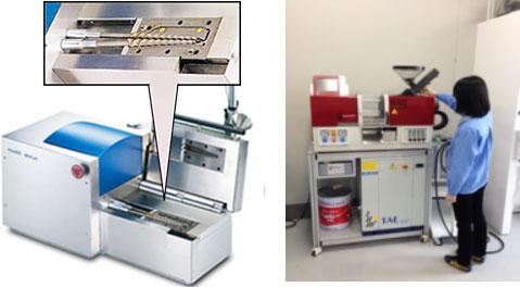μ-MIM®を実現するための基盤技術 製造技術