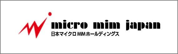 日本マイクロMIMホールディングス