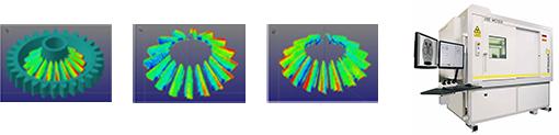 太盛工業 世界最先端の計測<br /> ・分析機器で品質保証